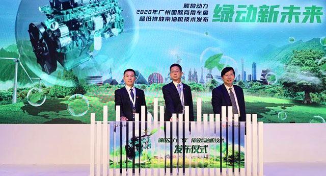 لماذا ا؟ قوة التحرر تعزز قوة الخطاب العالمي لقوة الصين!