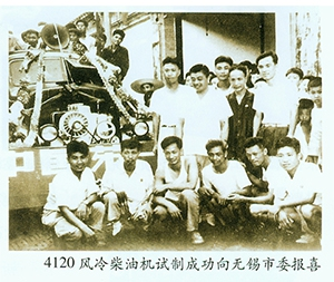 نجح في تطوير أول عمود مرفقي عقدي من الحديد الزهر في الصين أول