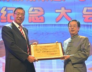 تجاوزت قيمة العلامة التجارية 10 مليارات لأول مرة أصبحت واحدة من أكثر العلامات التجارية نفوذاً في صناعة الطاقة في الصين