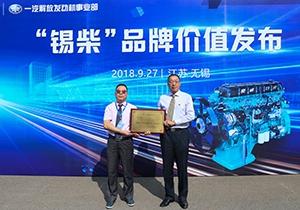 وصلت العلامة التجارية للمؤسسة إلى 15.159 مليار يوان زيادة بنسبة 48٪ عن عام 2013 استمر تعزيز قيمة العلامة التجارية وتأثير العلامة التجارية